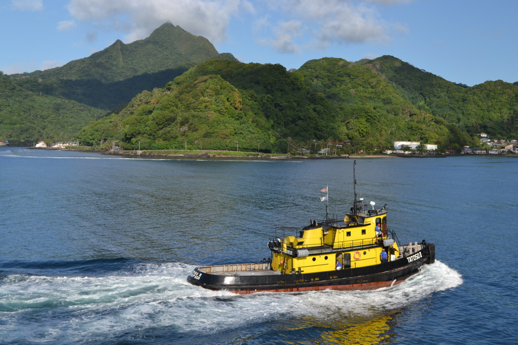 Papua New Guinea Coast - RV Roger Revelle